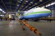 5A-DKL - Libyan Air Cargo Antonov An-124 aircraft