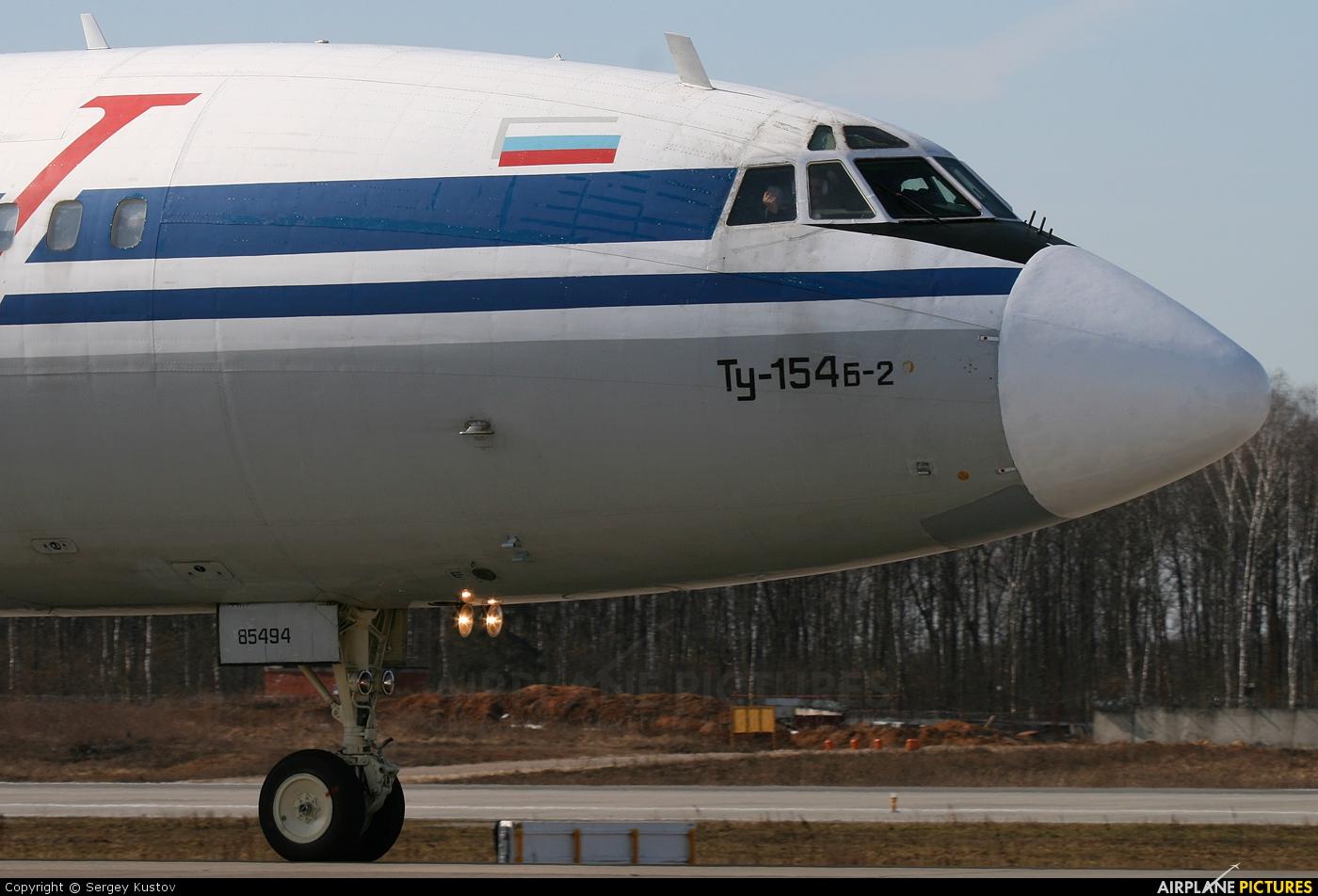 KMV RA-85494 aircraft at Moscow - Domodedovo
