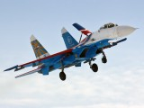 "16 - Russia - Air Force ""Russian Knights"" Sukhoi Su-27 aircraft"