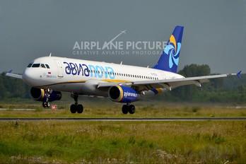 EI-ELD - Avianova Airbus A320