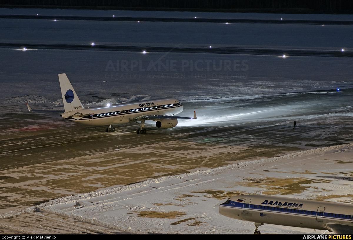 Dalavia - Far East Airways RA-64510 aircraft at Khabarovsk Novy