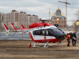 42 - Ukraine - Ministry of Emergency Situations Eurocopter EC145 aircraft