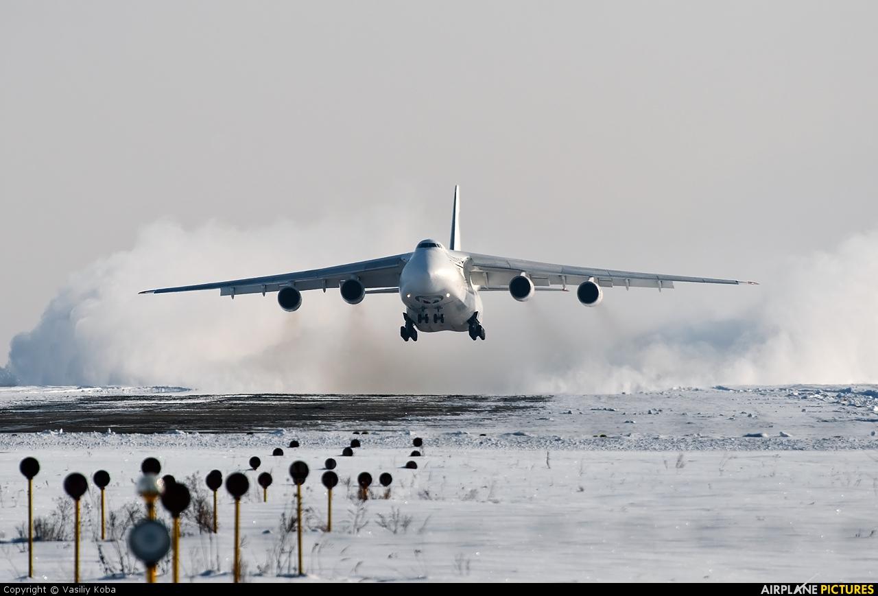 Maximus Air Cargo UR-ZYD aircraft at Kyiv - Gostomel