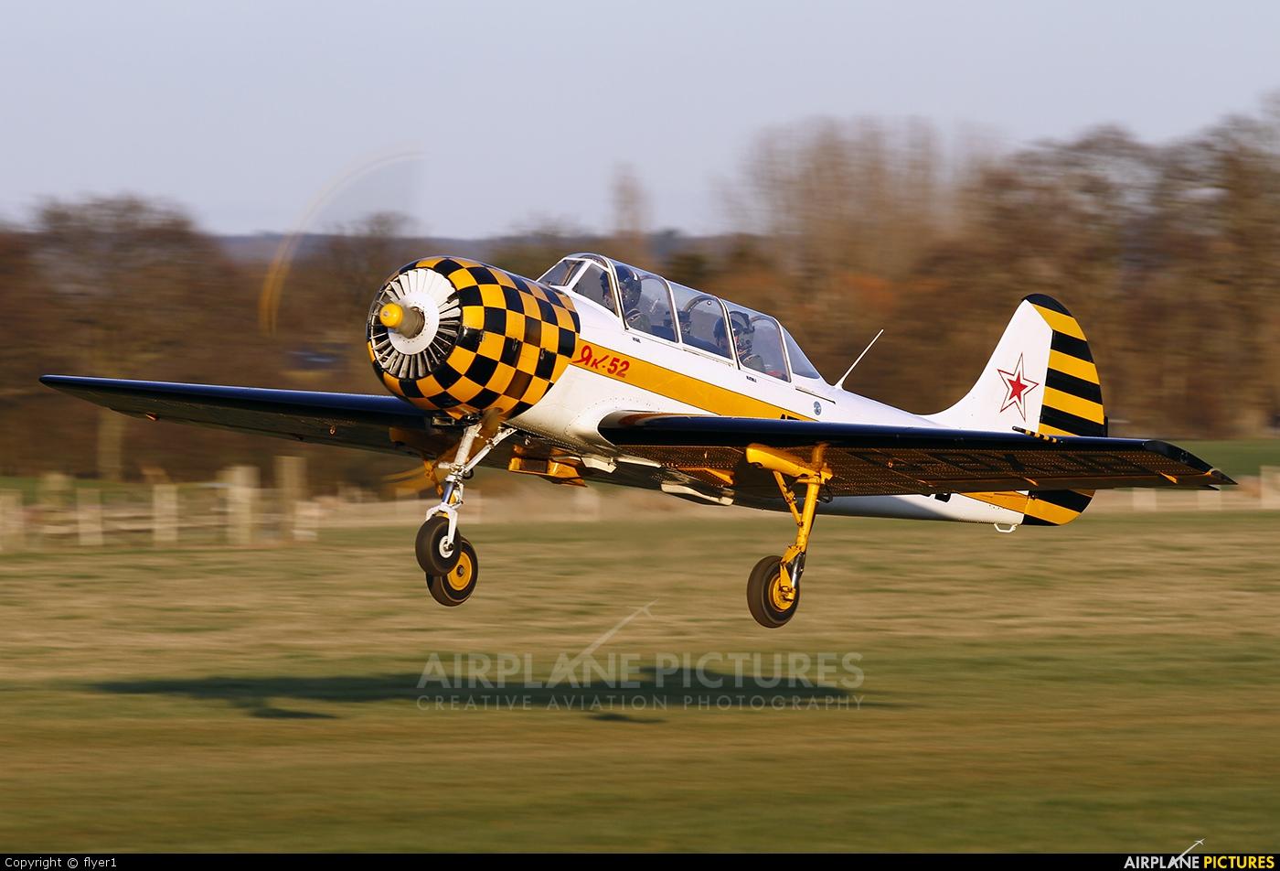 Private G-BXJB aircraft at Lashenden / Headcorn
