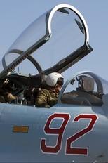 92 - Russia - Air Force Sukhoi Su-27