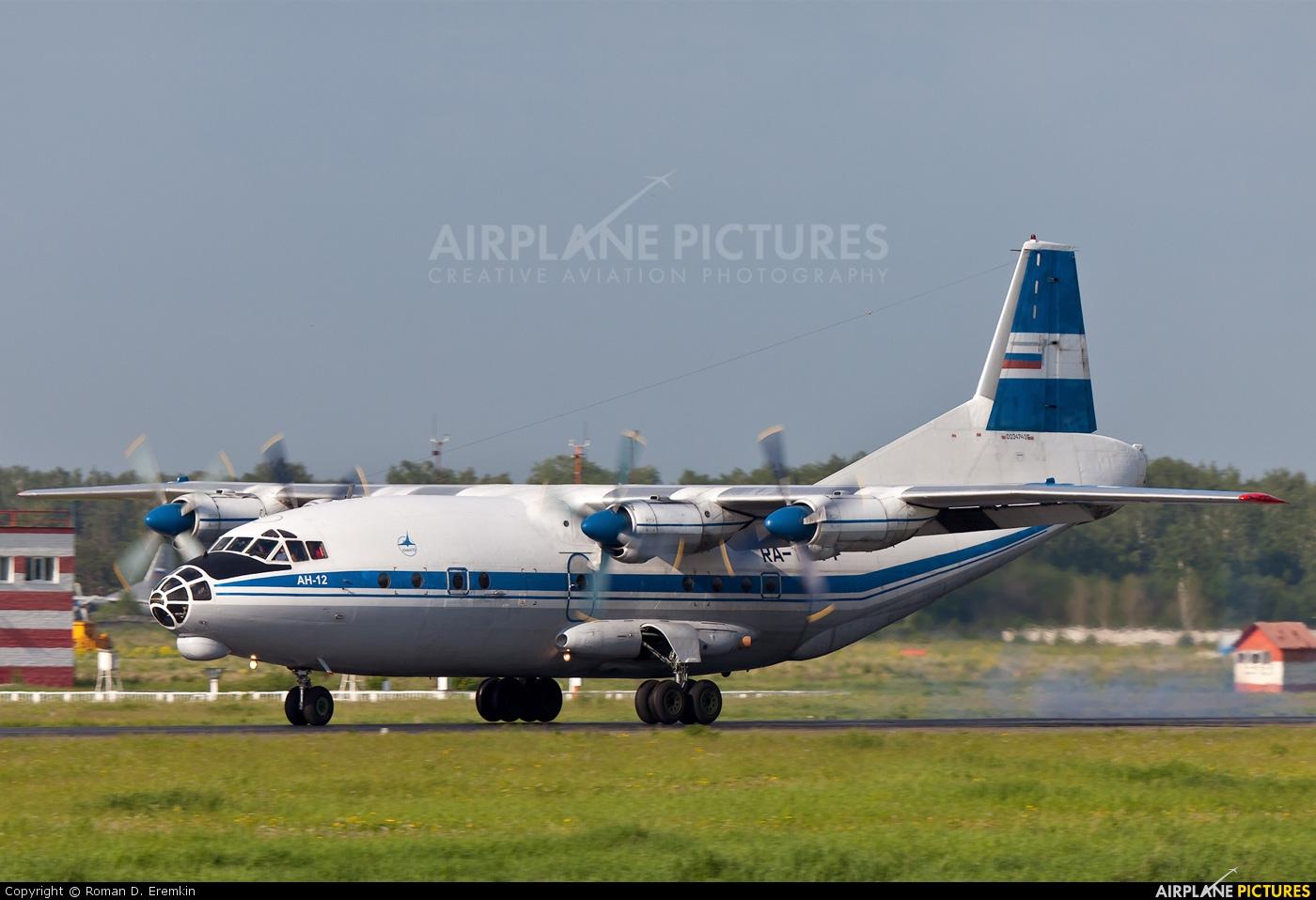 KNAAPO RA-11371 aircraft at Koltsovo - Ekaterinburg