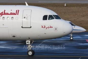 TS-IME - Tunisair Airbus A320