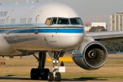 T-01 - Argentina - Government Boeing 757-200 aircraft