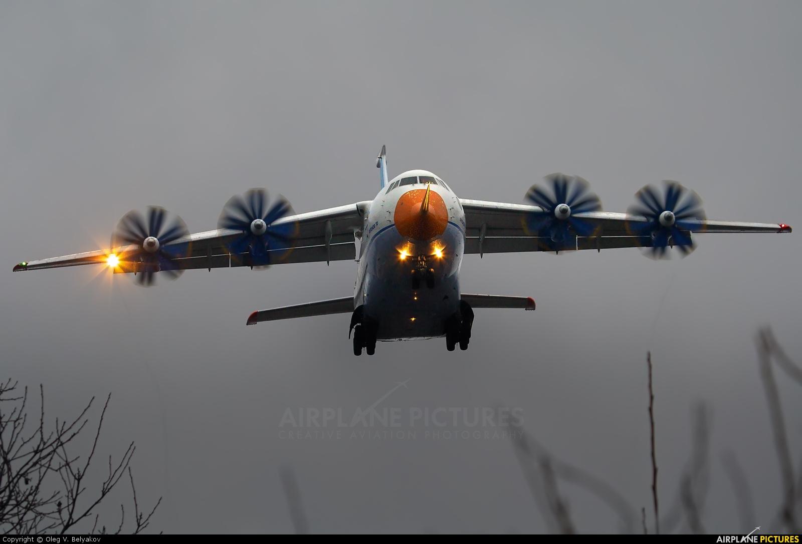 Antonov Airlines /  Design Bureau UR-NTK aircraft at Kyiv - Svyatoshino