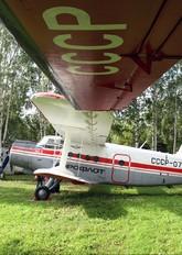 CCCP-07619 - Aeroflot Antonov An-2