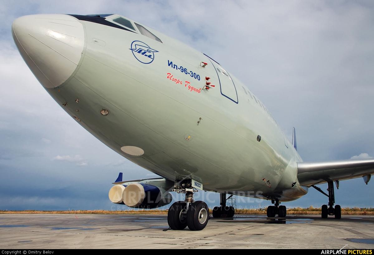 Airstars RA-96002 aircraft at Yakutsk- Tuimaada