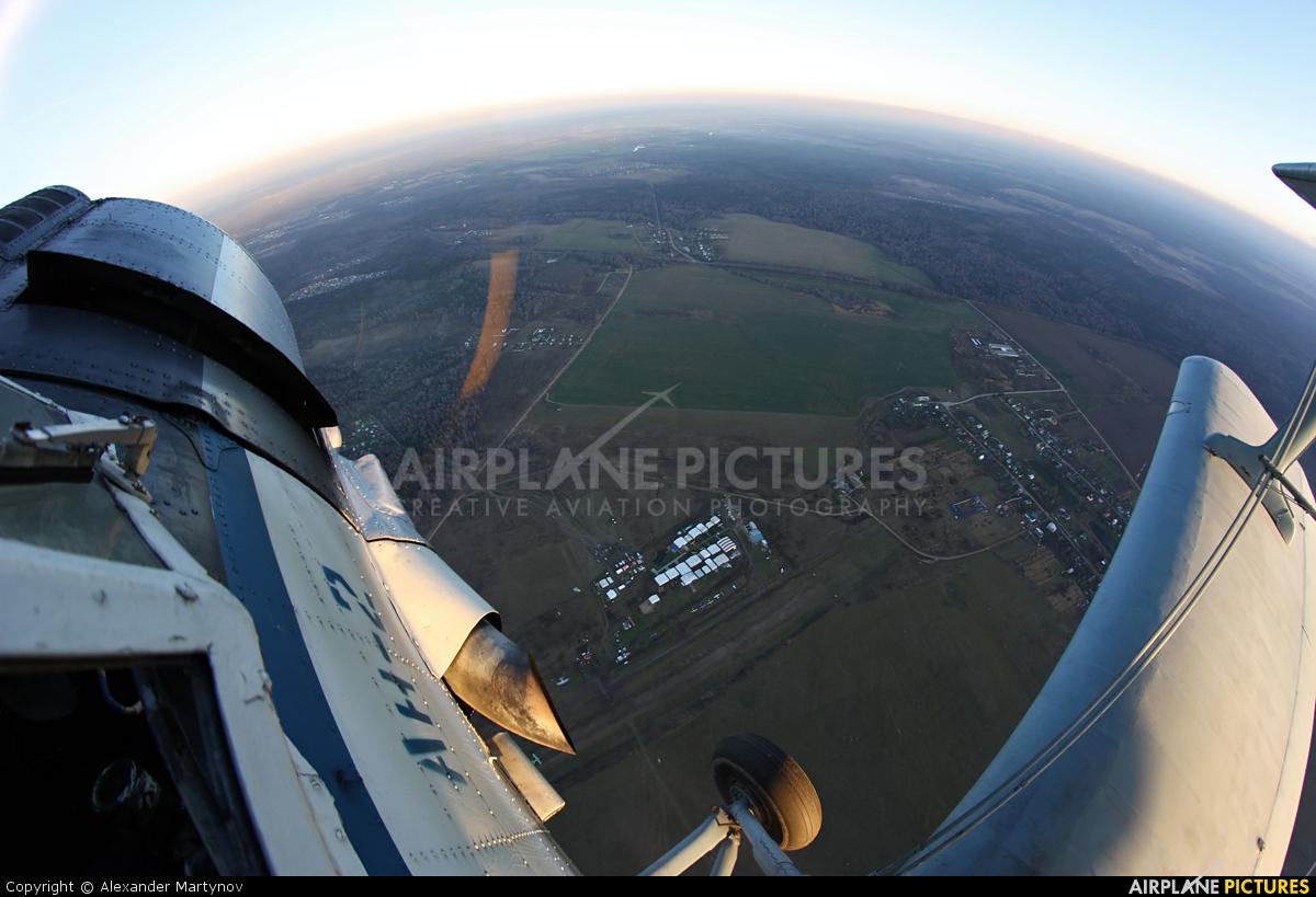 Private RA-32634 aircraft at Vatulino