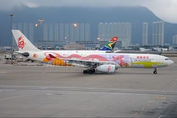B-HWG - Dragonair Airbus A330-300