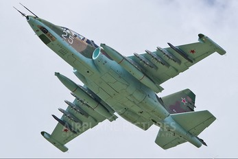 25 - Russia - Air Force Sukhoi Su-25UB