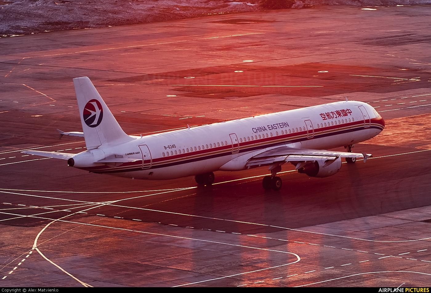 China Eastern Airlines B-6345 aircraft at Khabarovsk Novy
