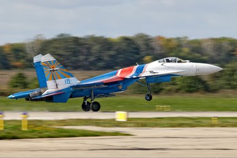 "16 - Russia - Air Force ""Russian Knights"" Sukhoi Su-27"