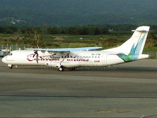 9Y-TTB - Caribbean Airlines  ATR 72 (all models)