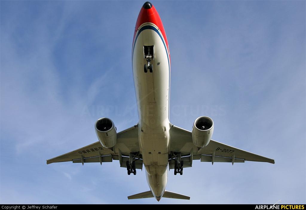 China Cargo B-2077 aircraft at Amsterdam - Schiphol