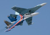 "25 - Russia - Air Force ""Russian Knights"" Sukhoi Su-27UB aircraft"