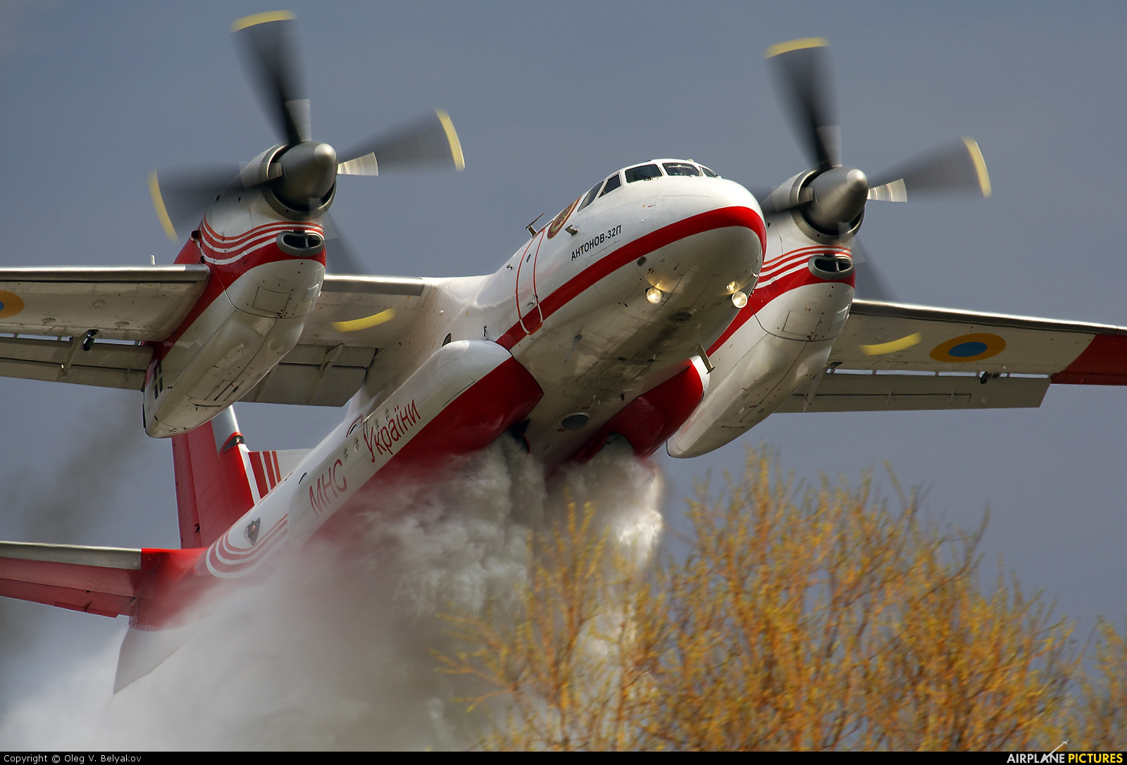 Ukraine - Ministry of Emergency Situations 31 aircraft at Nizhyn