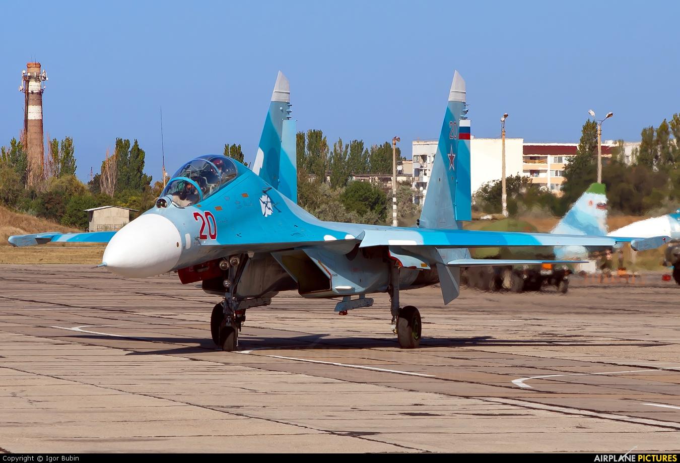 Russia - Navy 20 aircraft at Saki - Novofedorovka