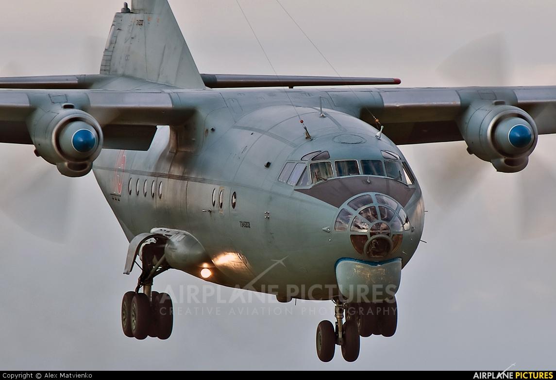 Russia - Air Force 15 aircraft at Khabarovsk Novy