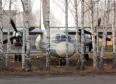 CCCP-47826 - Aeroflot Antonov An-24 aircraft