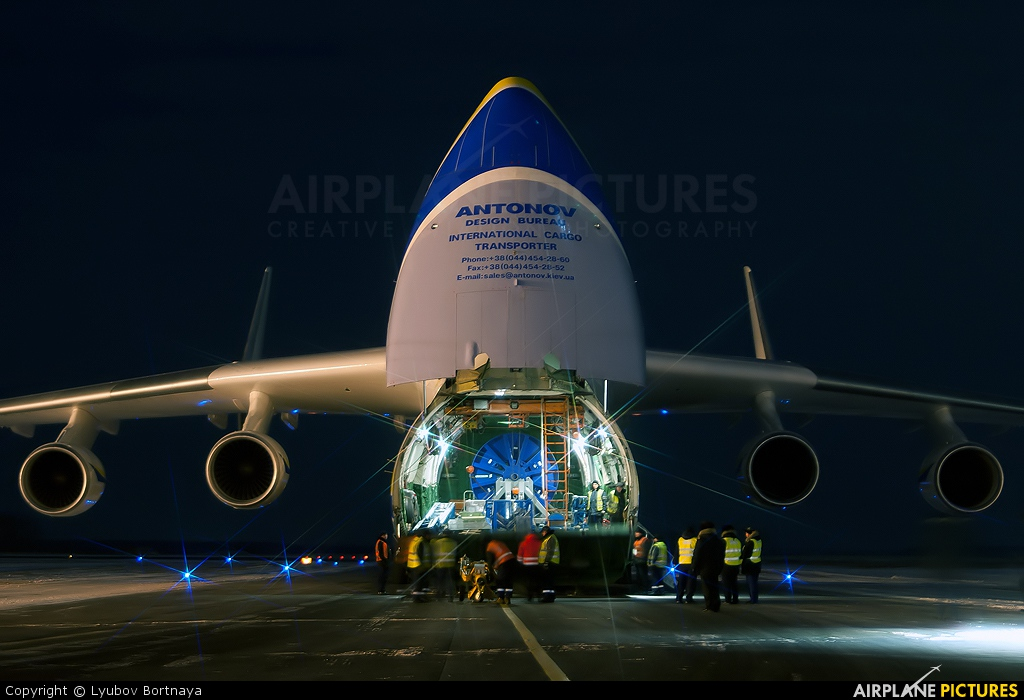 Antonov Airlines /  Design Bureau UR-82060 aircraft at Novosibirsk
