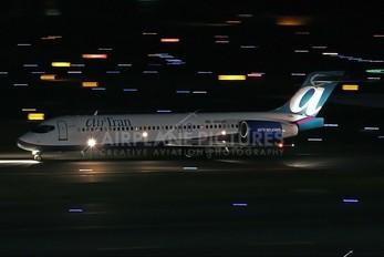 N894AT - AirTran Boeing 717