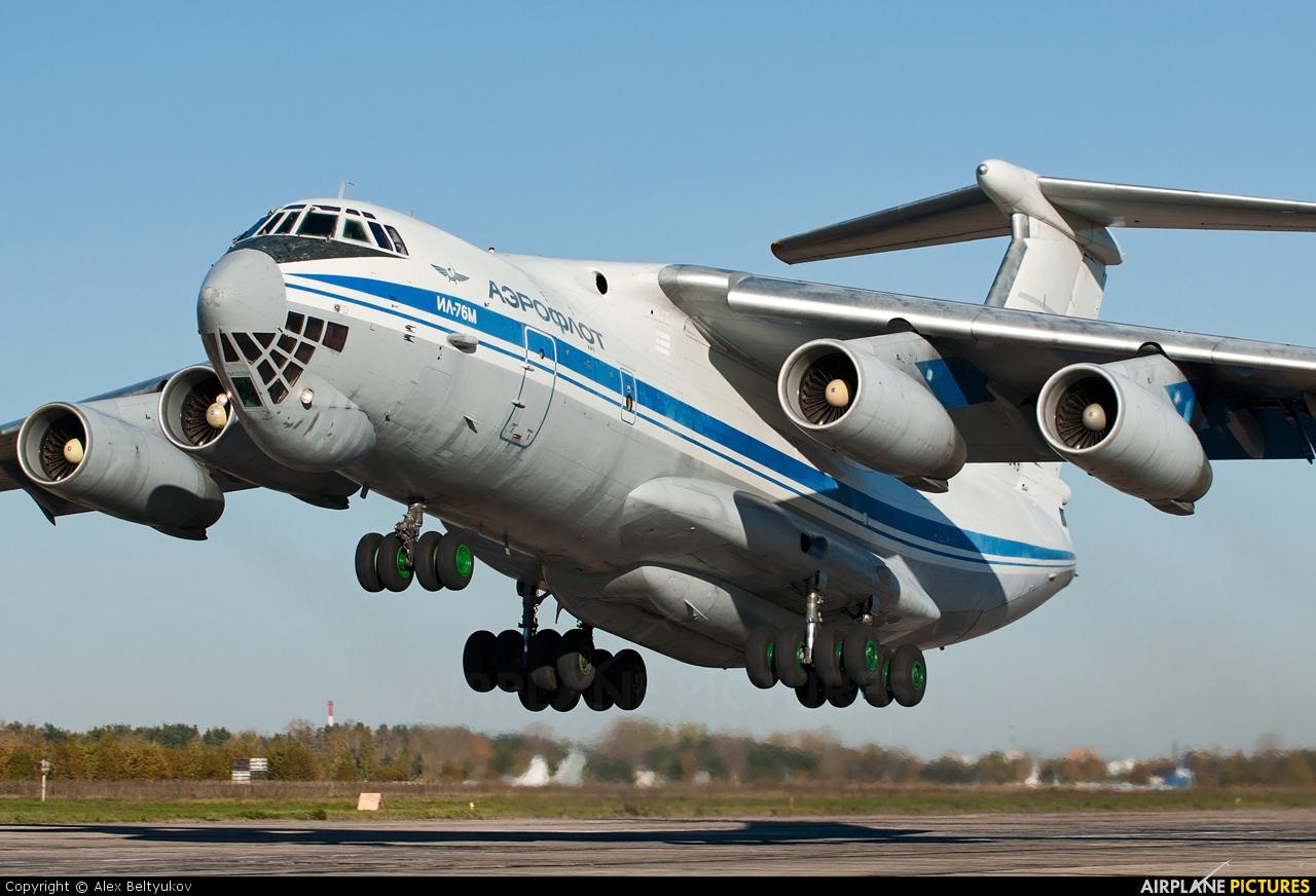 Resultado de imagen para Il-76