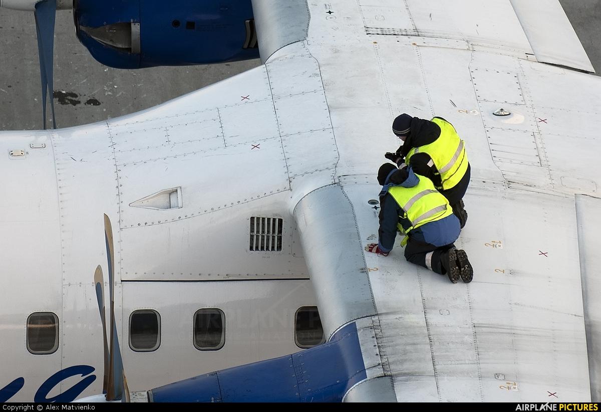 Yakutia Airlines RA-41253 aircraft at Khabarovsk Novy