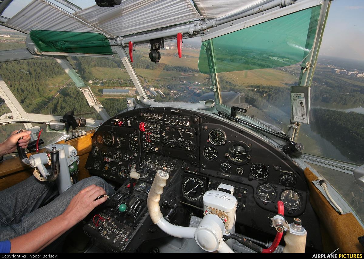 DOSAAF / ROSTO RF-00746 aircraft at Ivanovo - Yasunikha