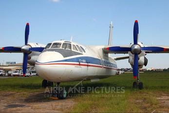 XU-070 - Royal Phnom Penh Airways Xian Y-7
