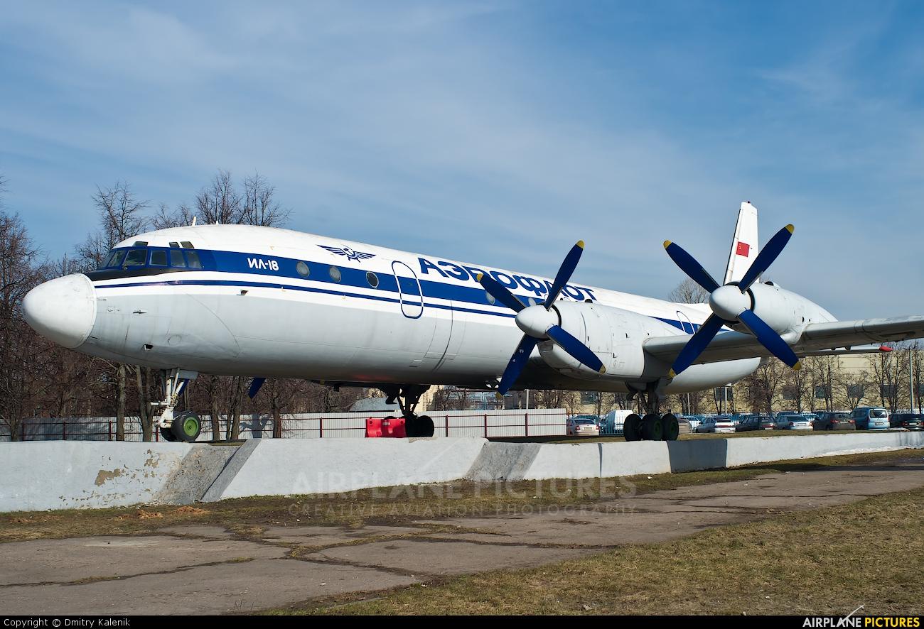Aeroflot CCCP-75554 aircraft at Moscow - Sheremetyevo