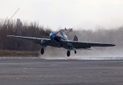 - - Private Ilyushin Il-2 Sturmovik aircraft