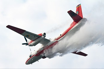 33 - Ukraine - Ministry of Emergency Situations Antonov An-32 (all models)