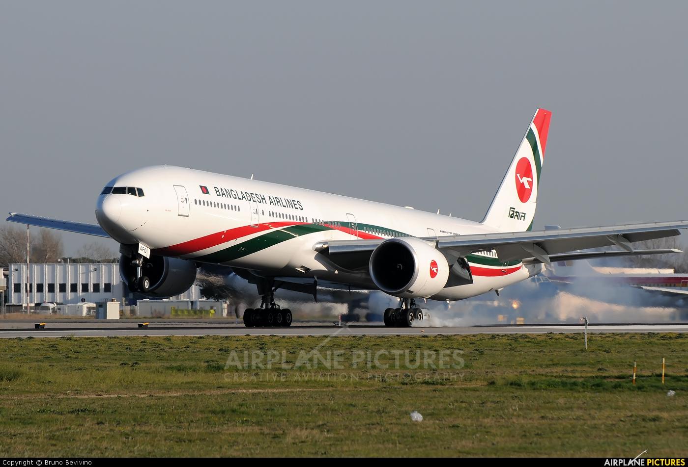 Biman Bangladesh S2-AFO aircraft at Rome - Fiumicino