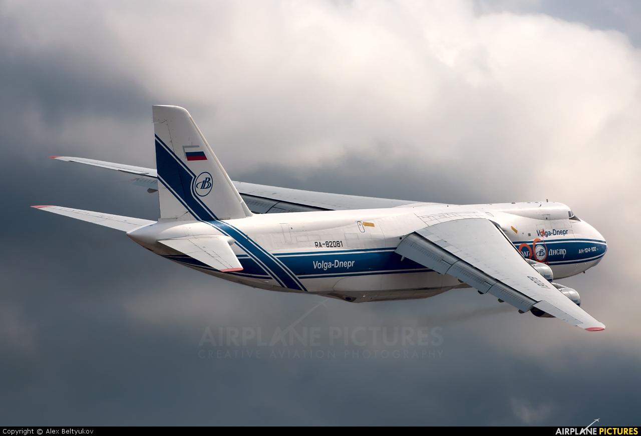 Volga Dnepr Airlines RA-82081 aircraft at Ulyanovsk - Vostochny