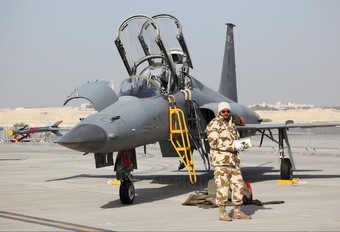 85-0053 - Bahrain - Air Force Northrop F-5E Tiger II