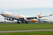 PZ-TCP - Surinam Airways Airbus A340-300 aircraft