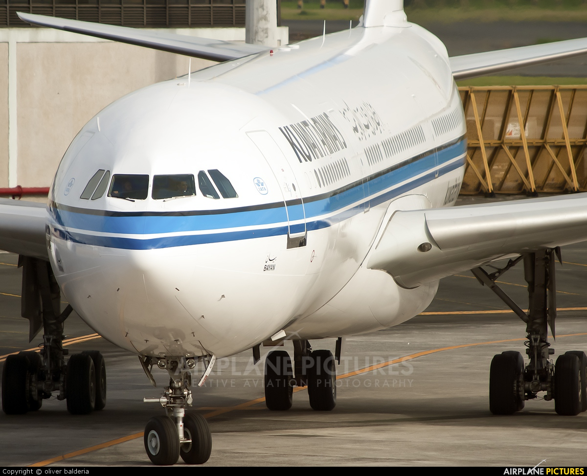 Kuwait Airways 9K-ANB aircraft at Manila Ninoy Aquino Intl