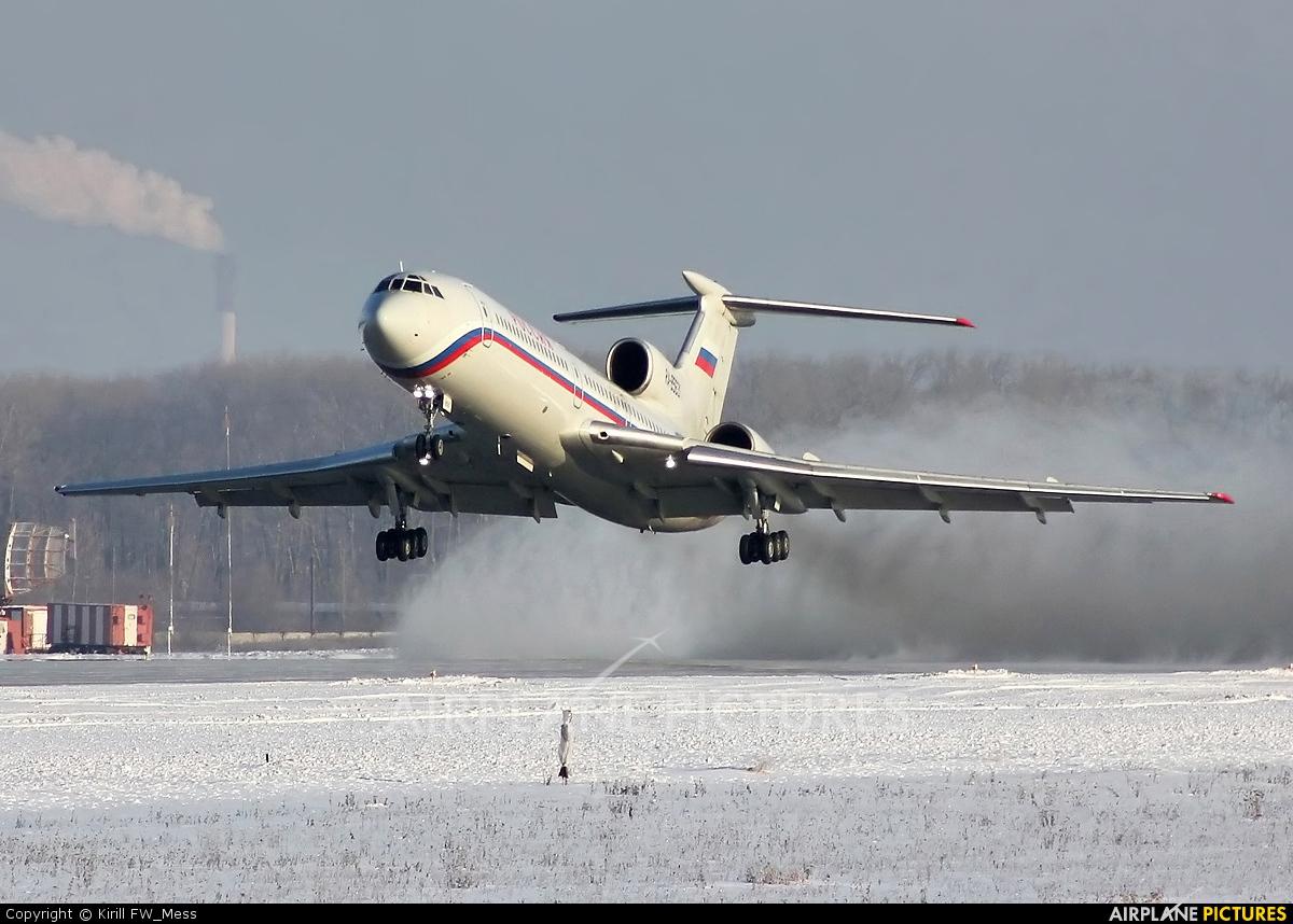 Rossiya RA-85631 aircraft at Bolshoe Savino - Perm