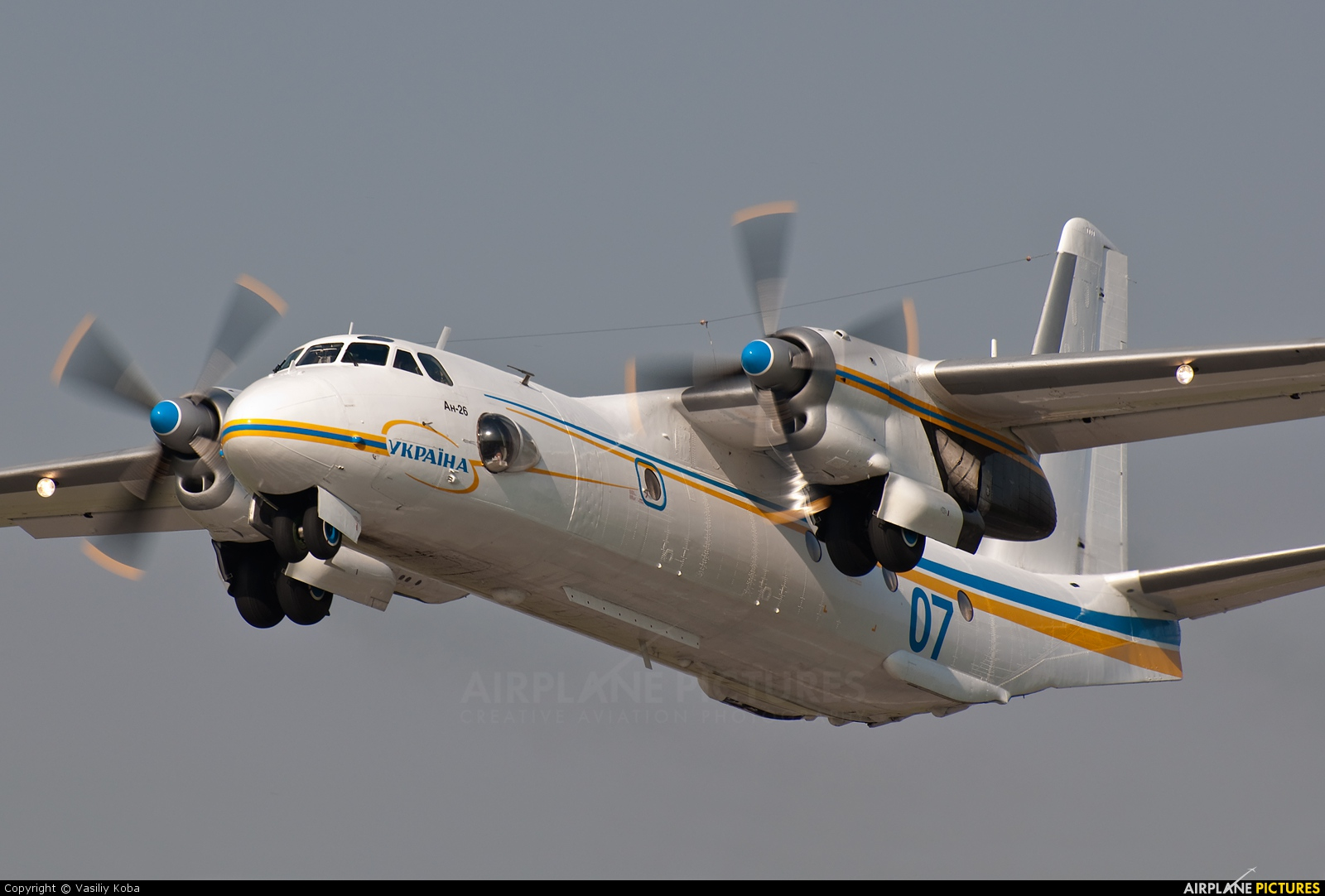 Ukraine - Ministry of Internal Affairs 07 aircraft at Kyiv - Zhulyany