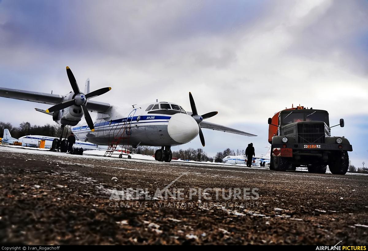 Ulyanovsk Higher Civil Aviation School RA-26025 aircraft at Ulyanovsk - Baratayevka