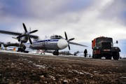 RA-26025 - Ulyanovsk Higher Civil Aviation School Antonov An-26 (all models) aircraft