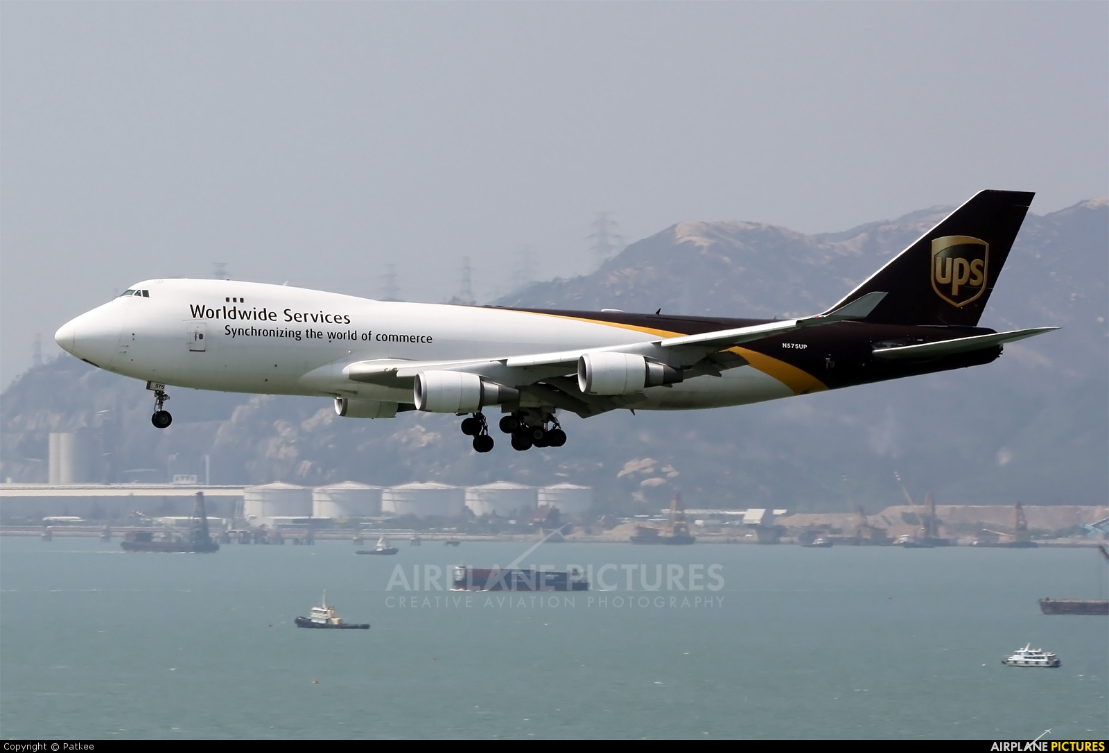 UPS - United Parcel Service N575UP aircraft at HKG - Chek Lap Kok Intl