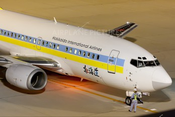 JA8504 - Air Do - Hokkaido International Airlines Boeing 737-500