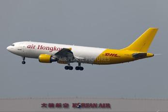 B-LDB - Air Hong Kong Airbus A300F