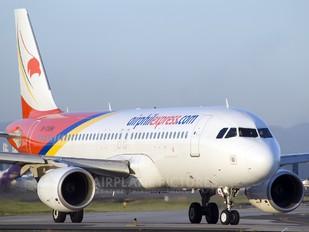 RP-C8388 - Airphil Express Airbus A320