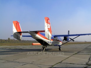 RA-28719 - DOSAAF / ROSTO PZL An-28